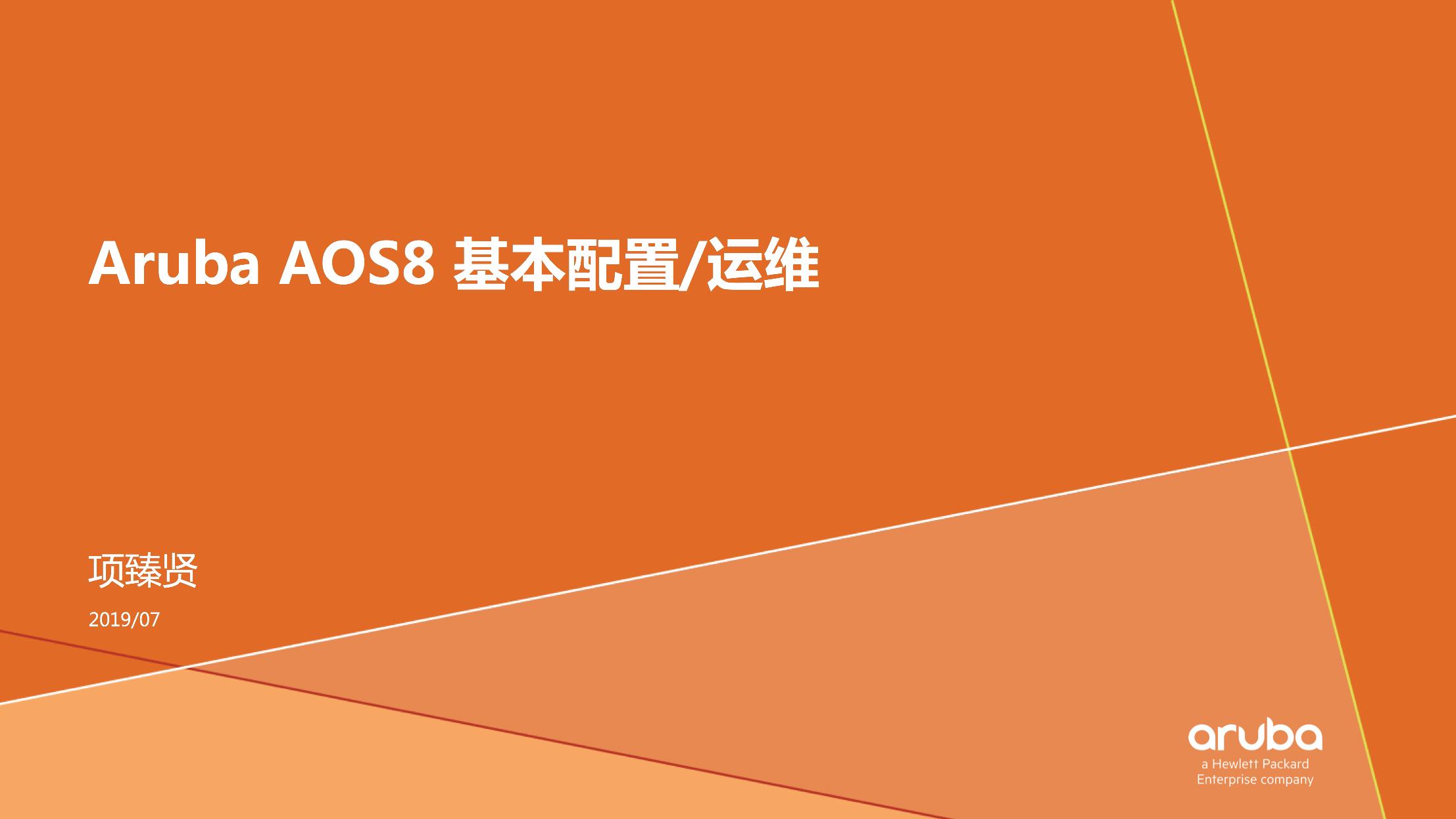 1.1创建新的无线SSID-802.1x